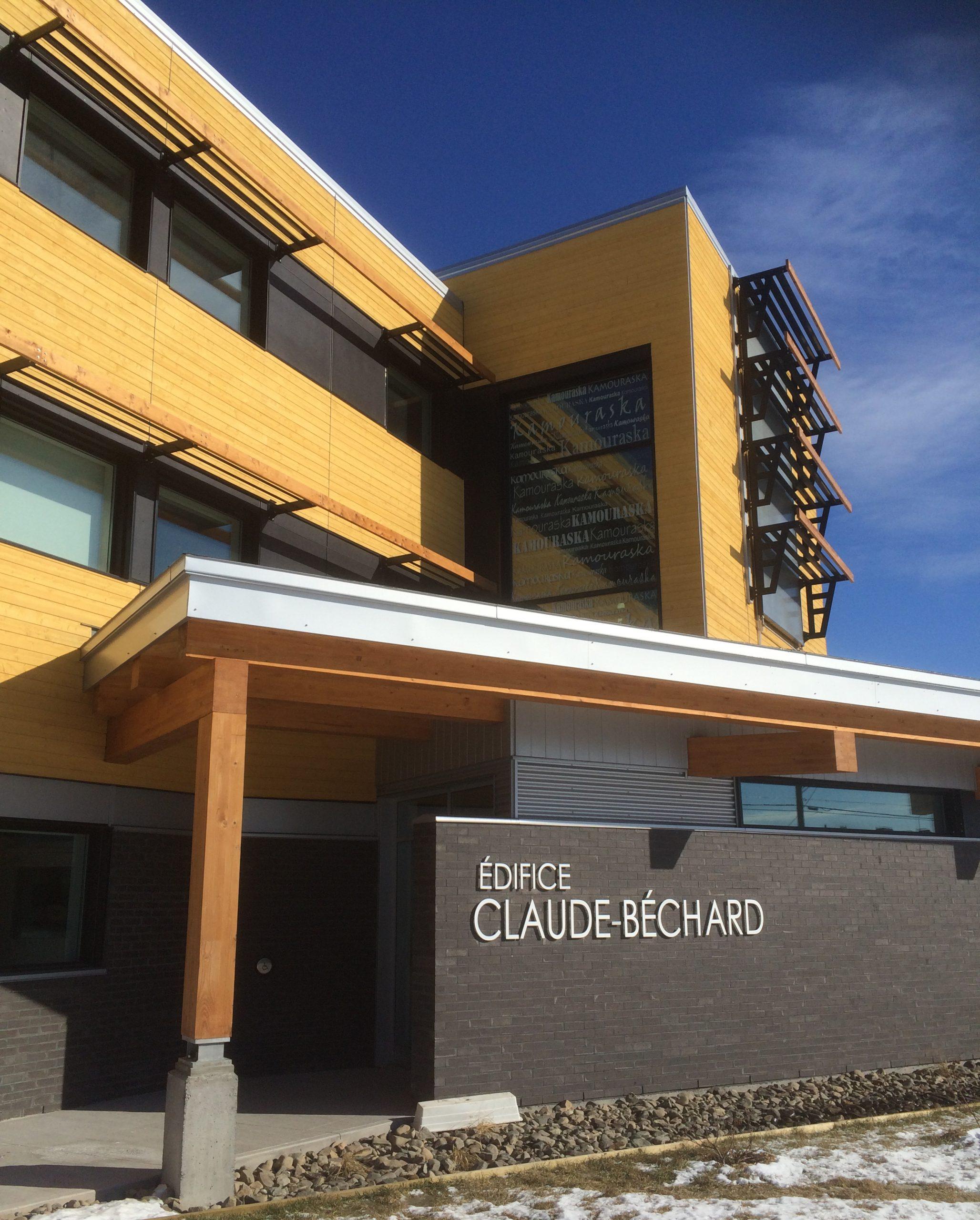 ÉdificeClaude-Béchard Cecobois 4