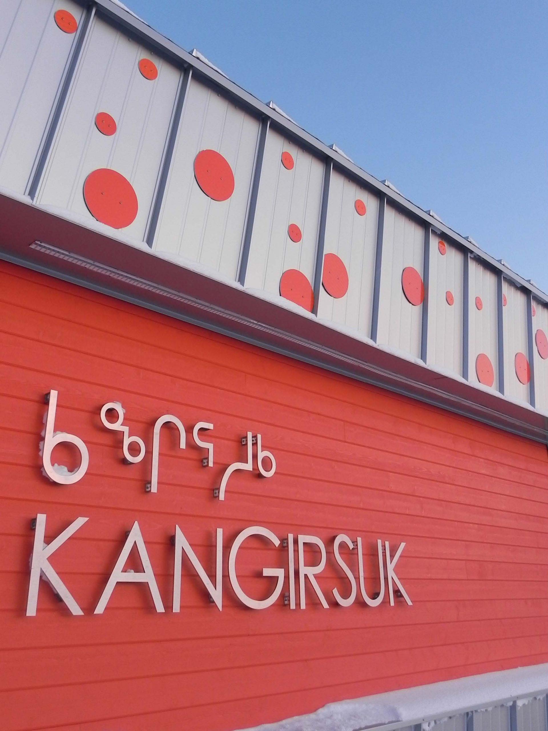 Aérogare de Kangirsuk Cecobois 4