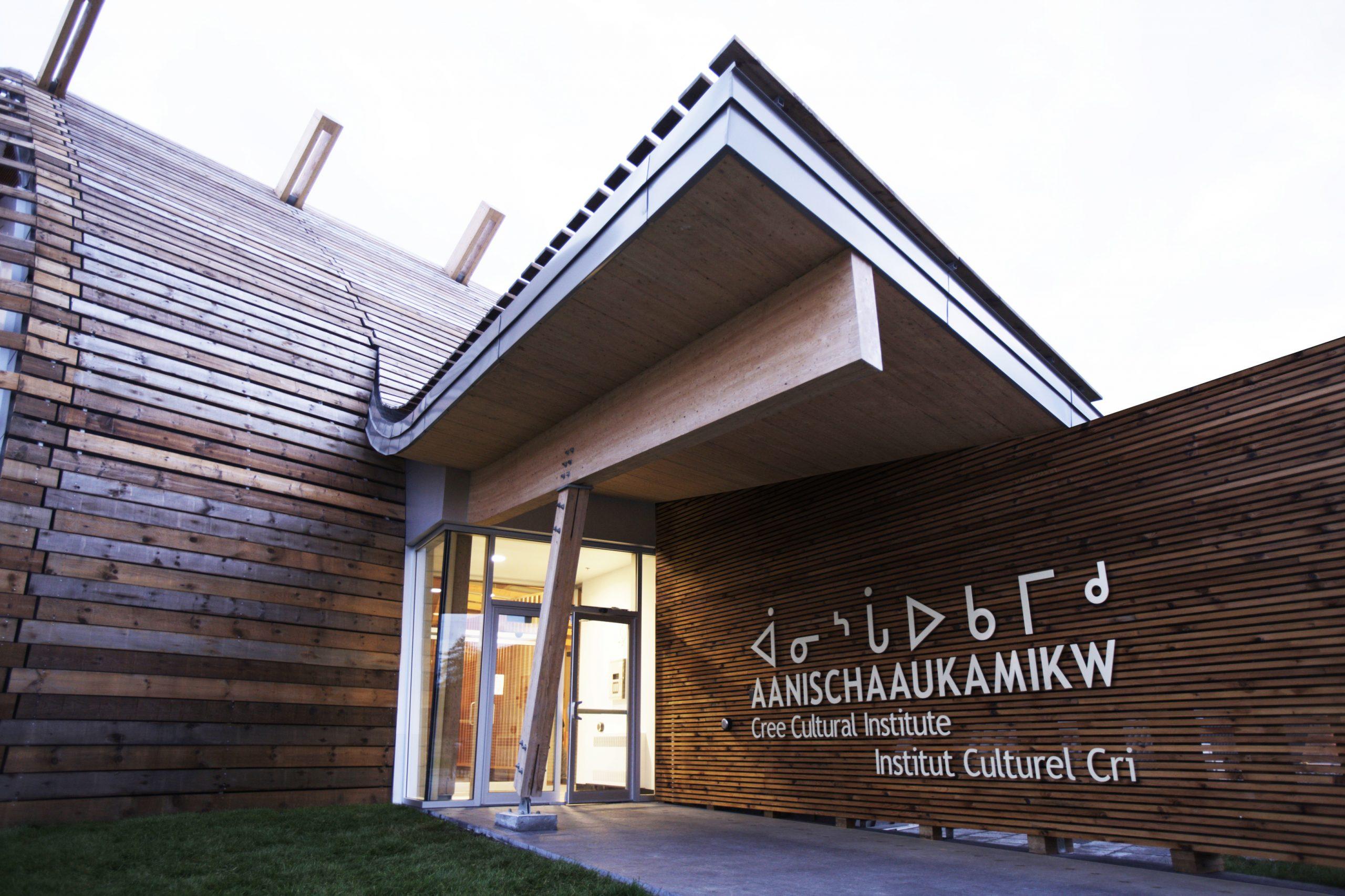 Institut culturel cri Aanischaaukamikw Cecobois 6